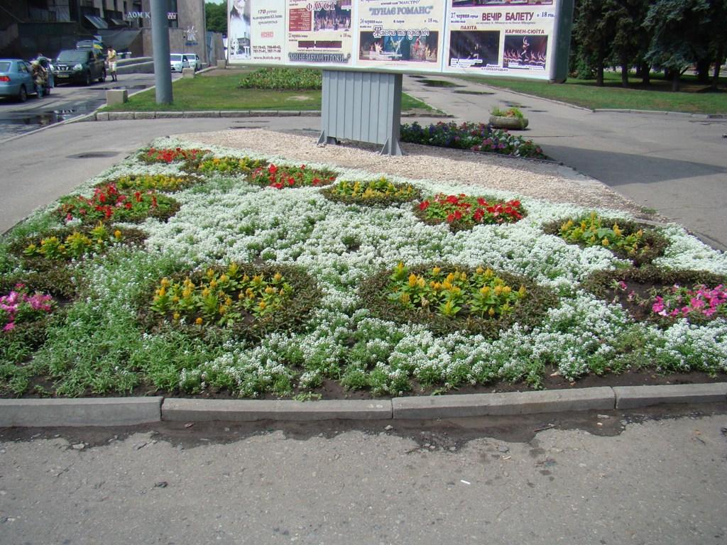 Харьков 2012
